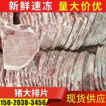 厂家冷冻猪肉排骨批发 速冻猪大排片供应 冷冻猪肉食品加工