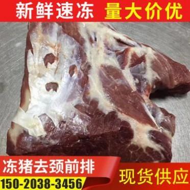 厂家供应冻猪去颈前排 新鲜速冻猪肋排 冷冻猪肉排骨批发