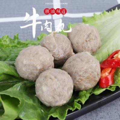 蓓昇潮汕特产牛肉丸速冻牛肉丸子500g冬季涮火锅豆捞食材现货批发