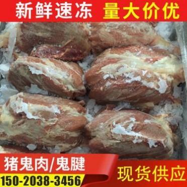 冻猪鬼肉前脖肉批发 冷冻分割猪肉冷链配送大量现货 生态猪肉供