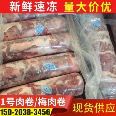 冷冻猪五花肉卷 去皮五花肉厂家供应 新鲜冷冻五花肉片批发