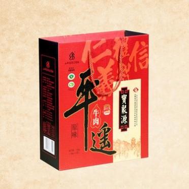 200g*8袋平遥宝聚源原味牛肉礼盒 真空包装牛肉礼盒