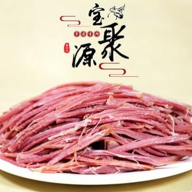 平遥县宝聚源牛肉礼盒 多味系列平遥牛肉礼盒