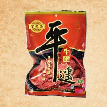 农副产品山西特产小吃 平遥牛肉原味牛腱肉厂家直销 饭后小吃