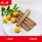 唐人神德式香肠 欧洲进口辛香料德式香肠