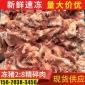 临沂生态猪肉批发 冻猪精碎肉2:8 1:9 冷冻猪肉厂家加工