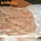 厂家批发 新鲜冷冻猪大肠 小肠猪爪 猪蹄子 猪副产品欢迎选购